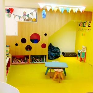 Espace de jeux Mombini - Humeur de moutard