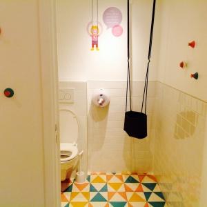 WC Mombini - Humeur de moutard